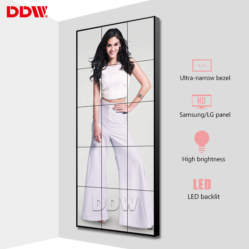 Business Multi Display Video Wall , 500 Nits Brightness 5x3 Vertical Video Wall